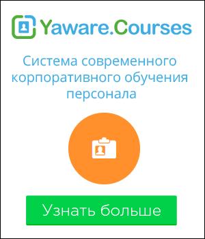 Баннер - Платформа онлайн обучения
